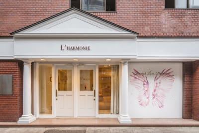 L'HARMONIE 多目的レンタルスタジオの入口の写真