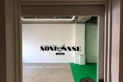 イエローベース天神 NONESNSE撮影スタジオの入口の写真