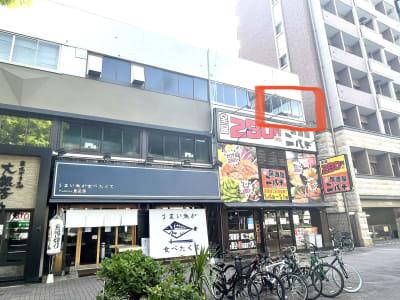 ◆Arts studio◆名古屋の外観の写真