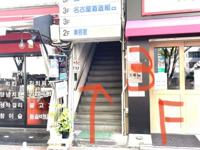 ◆Arts studio◆名古屋の入口の写真
