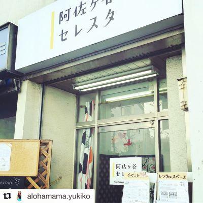 シェアスタジオ阿佐ヶ谷セレスタの入口の写真