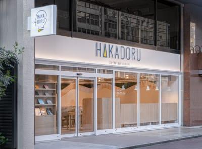 HAKADORU虎ノ門店 8人用会議室の外観の写真