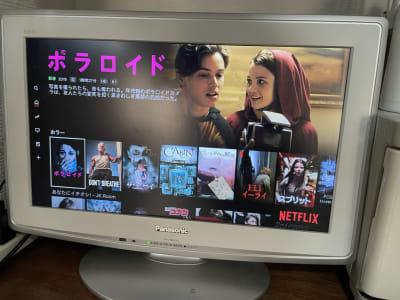 Amazonプライム、Netflixが見放題!! - JK Salon 今泉店 広々ゆったりしたレンタルサロン♪の室内の写真