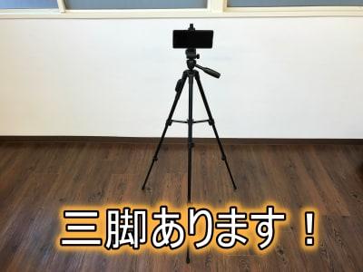 レンタルスタジオKINO レンタルスタジオ KINOの設備の写真