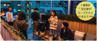 浅草駅徒歩6分の好立地スペース 完全貸切屋上BBQスペースの室内の写真