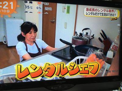 【多用途1日1組】西早稲田ルーム 静かで明るいお部屋の設備の写真