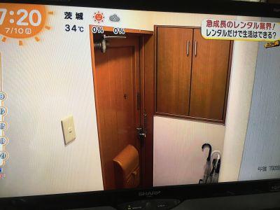 【多用途1日1組】西早稲田ルーム 静かで明るいお部屋の入口の写真