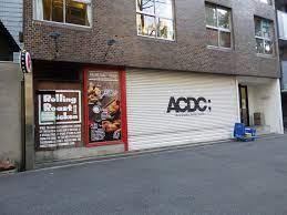 ADCD;ビル - GOOD STUDIO リハーサルスタジオの外観の写真