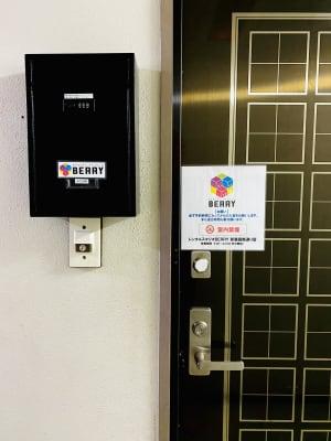 アーバンコア牧志ビル409号 - レンタルスタジオBERRY 那覇国際通り店(多目的スペース)の入口の写真