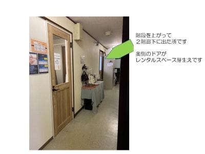 2階廊下 奥のドアが 芽生えです。 - AMSビル2F レンタルスペース 芽生えの入口の写真