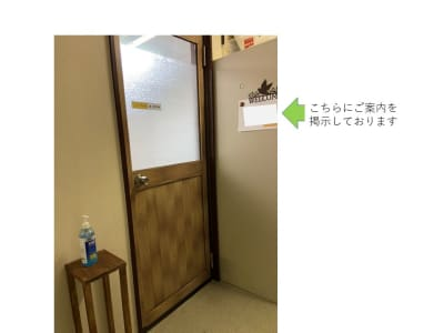 お部屋ドア 向かいのドアがお手洗いです。 - AMSビル2F レンタルスペース 芽生えの入口の写真