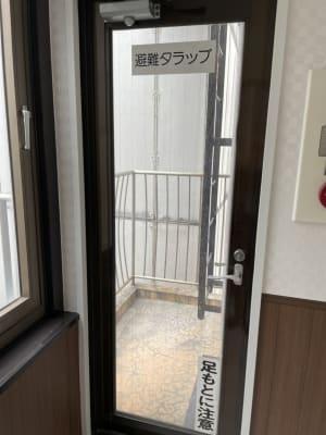 練習の合間にベランダでちょっと一息入れてください。 - 【元町】レンタルスタジオダンテの室内の写真