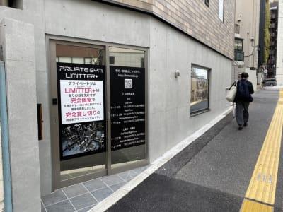 大通り沿いで分かりやすい入り口 - プライベートジムリミッタープラス トレーニングルームの入口の写真