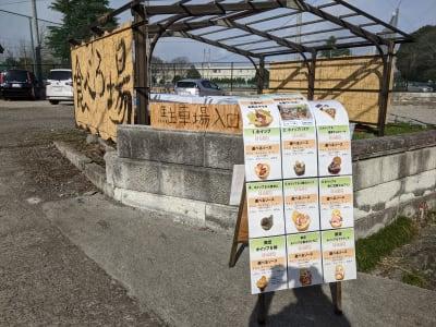 食べろ場の入口の写真