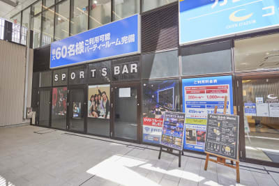 コート・ダジュール横浜鶴屋町店 多目的スペース 会議室プラン①の入口の写真