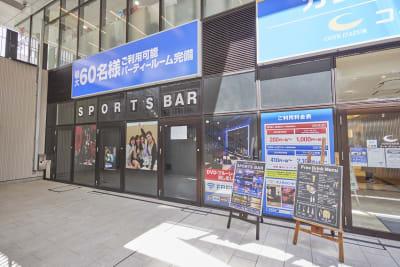 コート・ダジュール横浜鶴屋町店 多目的スペーステレワークプラン①の入口の写真