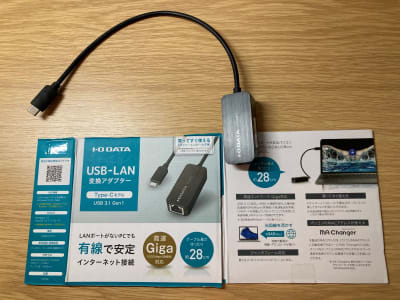 USB Type-C ーLAN変換アダプター (有線LAN接続、通信環境安定) - my place たまプラーザ テレワーク、プライベートスペースの設備の写真