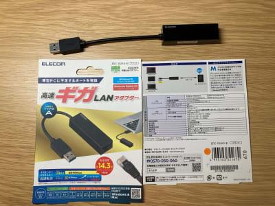 USB Type-A ーLAN変換アダプター(有線LAN接続、通信環境安定) - my place たまプラーザ テレワーク、プライベートスペースの設備の写真