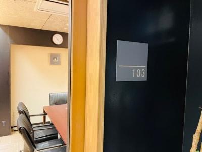 103号室の入口 - 埼玉カンファレンスセンター 103号室の入口の写真