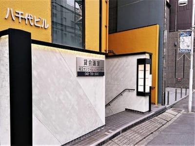 八千代ビル外観 - 埼玉カンファレンスセンター 103号室の外観の写真