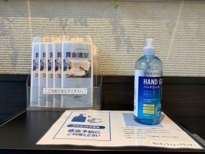 除菌ハンドジェル - 埼玉カンファレンスセンター 103号室のその他の写真