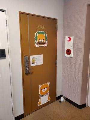 OTR Park View弁天町 203号室 多目的スペースの入口の写真