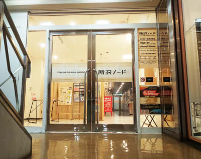 3F所沢ノード入口です - 所沢ノード シェアスペース Web会議ブースの入口の写真