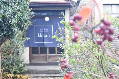 bloomは閑静な住宅街にある築60年の古民家をリフォームしたフォトスタジオです。 - フォトスタジオbloom レンタルスペース、多目的スペースの室内の写真