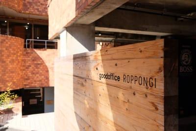 GOODOFFICE六本木 会議室の入口の写真