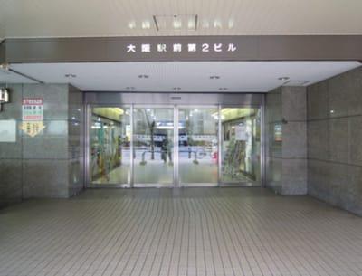 大阪駅直結ビルの14階です。 - 大阪駅第2ビル/レンタルスペース 大阪2ビル/コワーキングスペースの外観の写真