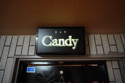 Snack Bar Candyの入口の写真