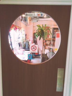 神谷町 東京タワー近く Blue Baobab Africa フード持ち込みプラン【10名】の入口の写真