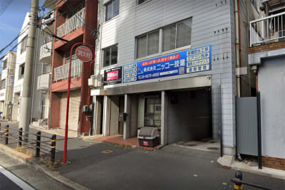 NEOVOX京橋店の外観の写真