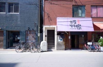 narva  長堀橋店の入口の写真