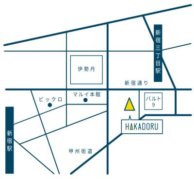 HAKADORU新宿三丁目店までの簡易MAPです。 - HAKADORU新宿三丁目店 コワーキングスペース1のその他の写真