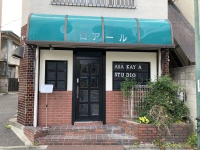 アサカヤ要町スタジオ オンライン配信可能な防音スタジオの入口の写真
