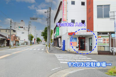 駐車場案内1 - 権現ビル すたじお空(くう)の設備の写真