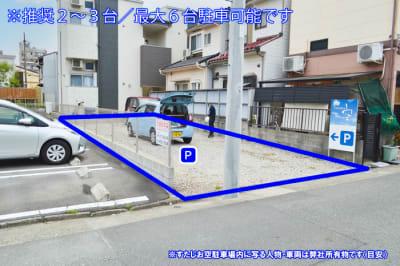 駐車場案内5 - 権現ビル すたじお空(くう)の設備の写真