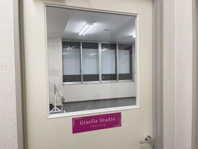 Studio GiGi Giselle Studioの入口の写真
