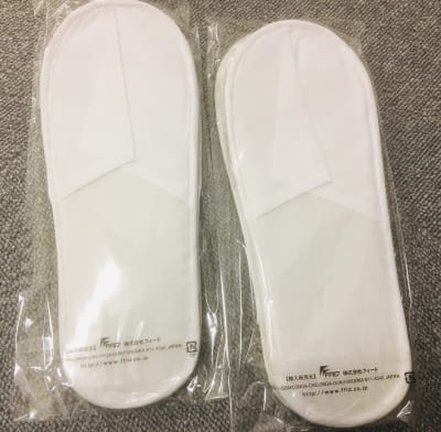 コロナ感染リスクを少しでも減らすため、スリッパは使い捨てです。 - Compartimos 2名以上利用プランの設備の写真