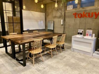 ワンサードライフ  会議室 カフェバー併設・おしゃれ会議室の室内の写真
