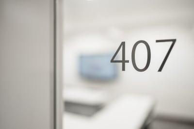 お部屋の入口 - 渋谷スペース  407の室内の写真