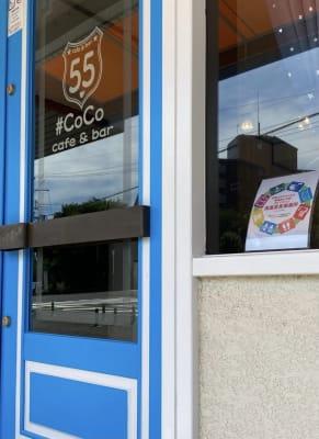 新型コロナウイルス感染拡大防止ガイドライン推進宣言事務所、取得しています。 - CoCo cafe 貸切イベントスペースのその他の写真
