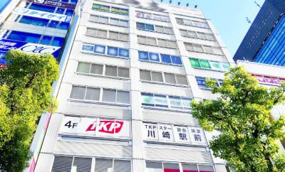 TKPスター貸会議室 川崎駅前 カンファレンスルーム4Cの外観の写真