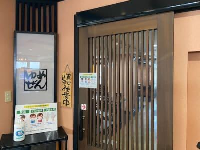 ホテルウィング都城 ホテルレストランスペース利用の設備の写真