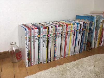 お子様用に絵本のご用意があります - OneRoomstudio ワンルームのお部屋の設備の写真