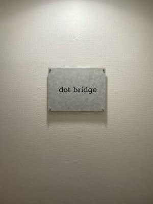 dot bridge 渋谷神泉 ドット ブリッジ渋谷神泉の入口の写真