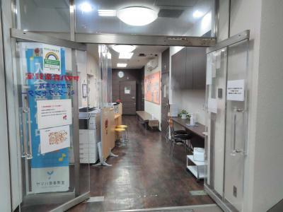 スガナミ楽器烏山北口センター 5番教室(グランドピアノ)の入口の写真