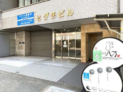 「本町駅」「堺筋本町駅」徒歩すぐです。雨の時は船場センタービル内を通ってお越し下さい。 - L&Cスペース本町駅前 A号室の外観の写真