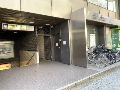 「本町駅」12番出入口です。三井住友銀行・御堂筋支店があるビルです。 - L&Cスペース本町駅前 A号室のその他の写真